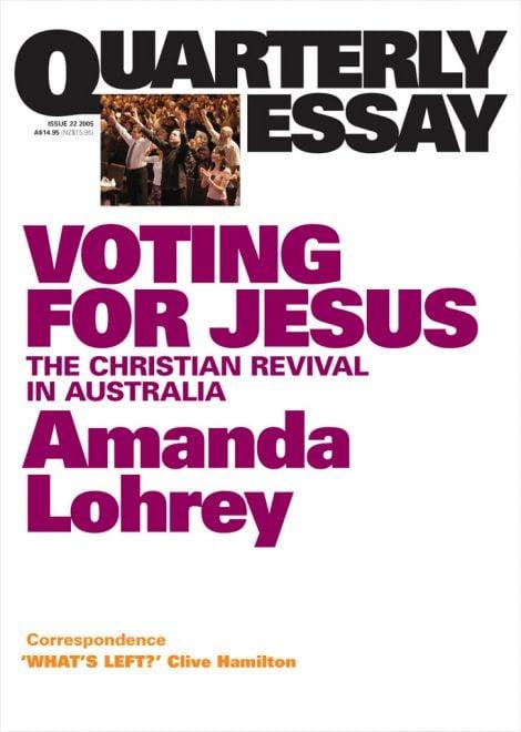 essays about jesus